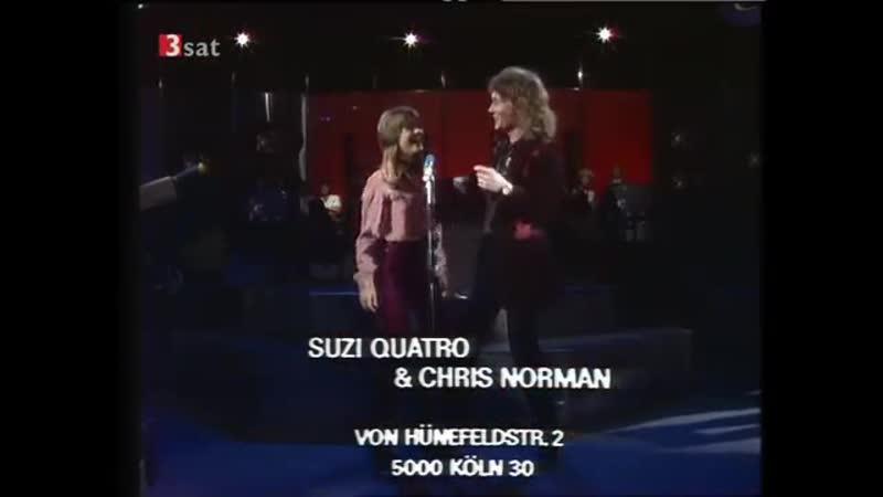 Сьюзи Кватро и Крис Норман Спотыкаясь вошол 1978г