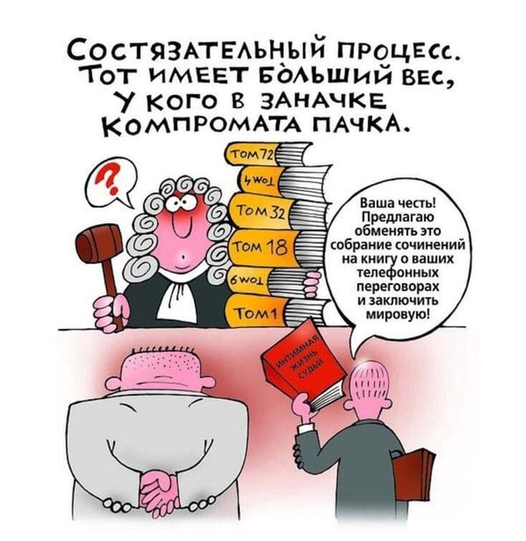 Анекдоты Юристы