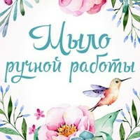 ЛюбовьНикольская