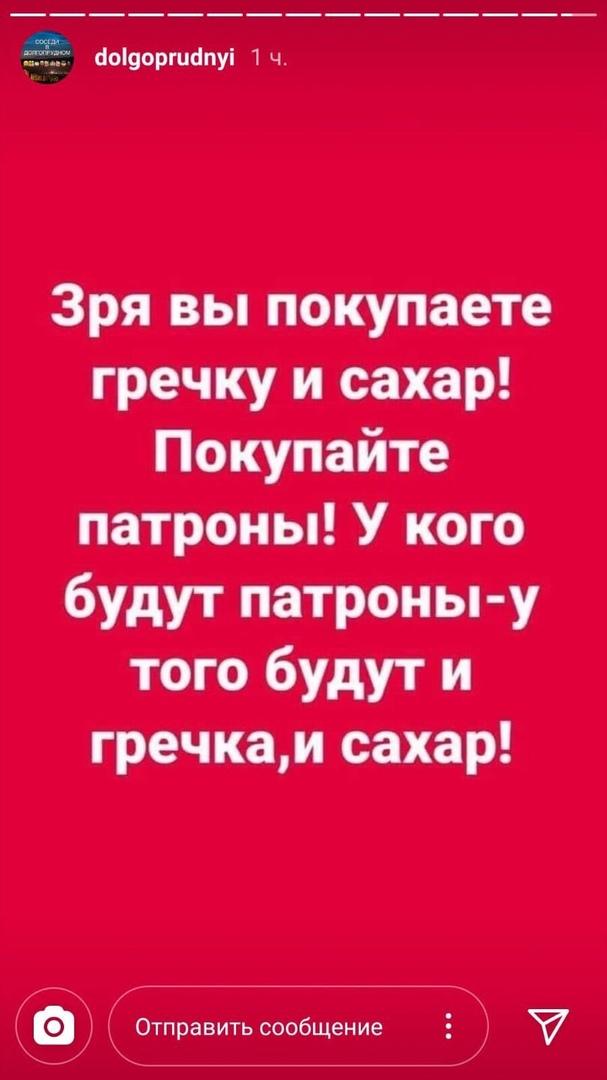 https://sun9-62.userapi.com/c540100/v540100155/9a48a/qGLnkuWkMKQ.jpg