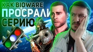 Поясняю за Mass Effect 3 спустя 9 лет