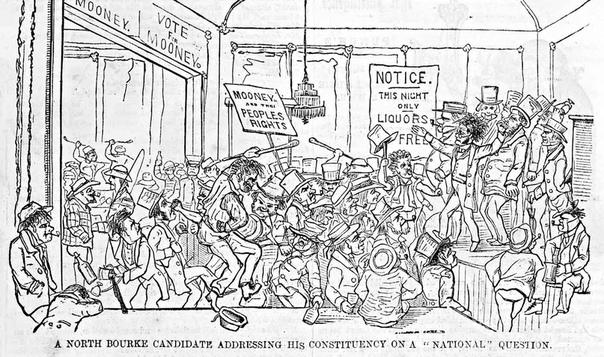 Втайне. Современное тайное голосование, когда избиратель опускает свой бюллетень в одиночестве в специальной кабинке для голосования, было изобретено относительно недавно в Австралии в 1856