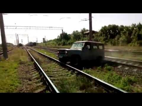 Эльдар вылазь Поезд сбивает УАЗ