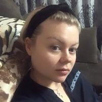 Кристина Полозова