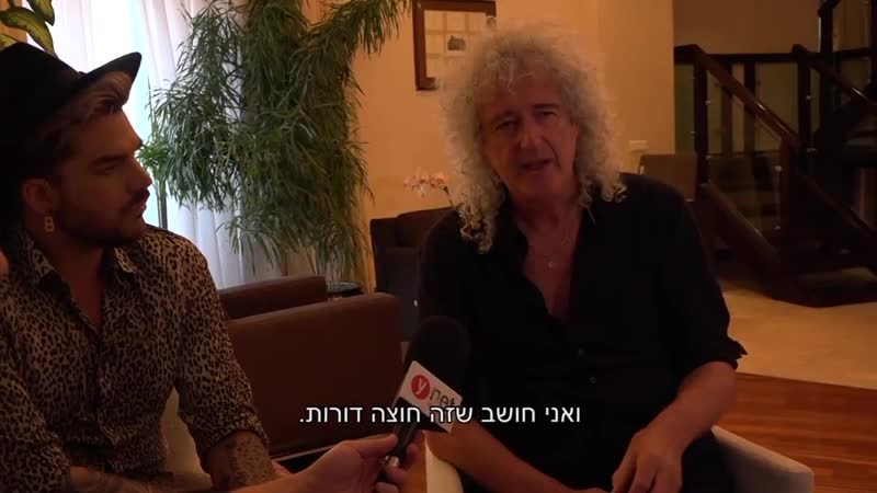 2016-06-24 - QAL - Israel - ynet interview with Brian and Adam