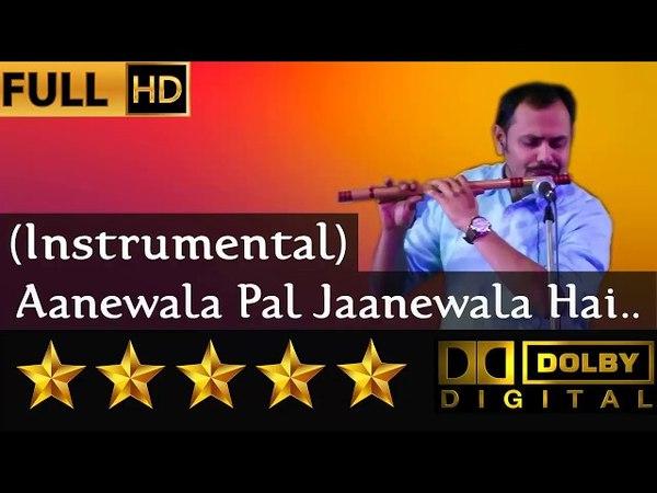Aanewala Pal Instrumental आनेवाला पल from Golmaal 1979 by Hemantkumar Musical Group