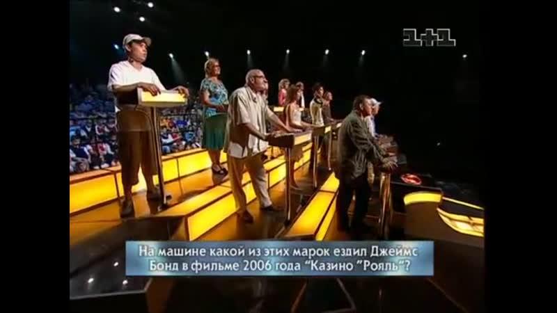 Самый умный из сериала Кадетство Россия и Украина Выпуск от 02 09 2007 Специальный выпуск