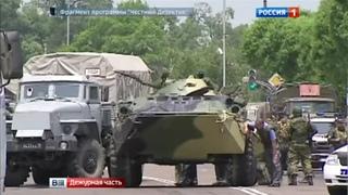 Далекосхідна Україна: історія Зеленого клину і антипутінські протести | Машина часу