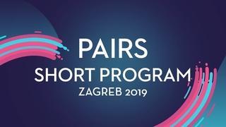 Диана Мухаметзянова Илья Миронов JGP 6| Zagreb 2019 SP