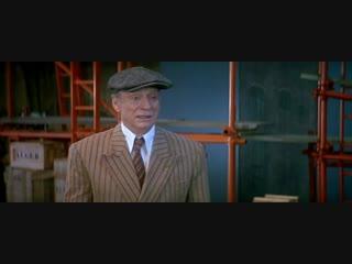 Три билета на 26-ое (Trois places pour le 26, 1988), режиссер Жак Деми