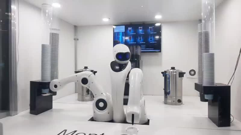 Робот Бариста в Москве