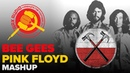 Stayin' Alive In The Wall (Pink Floyd Bee Gees Mashup) by Wax Audio
