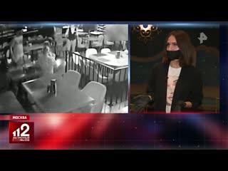Пьяного чеченеца, который ударил мента и устроил драку в ресторане, сразу же отпустили домой под подписку о невыезде.