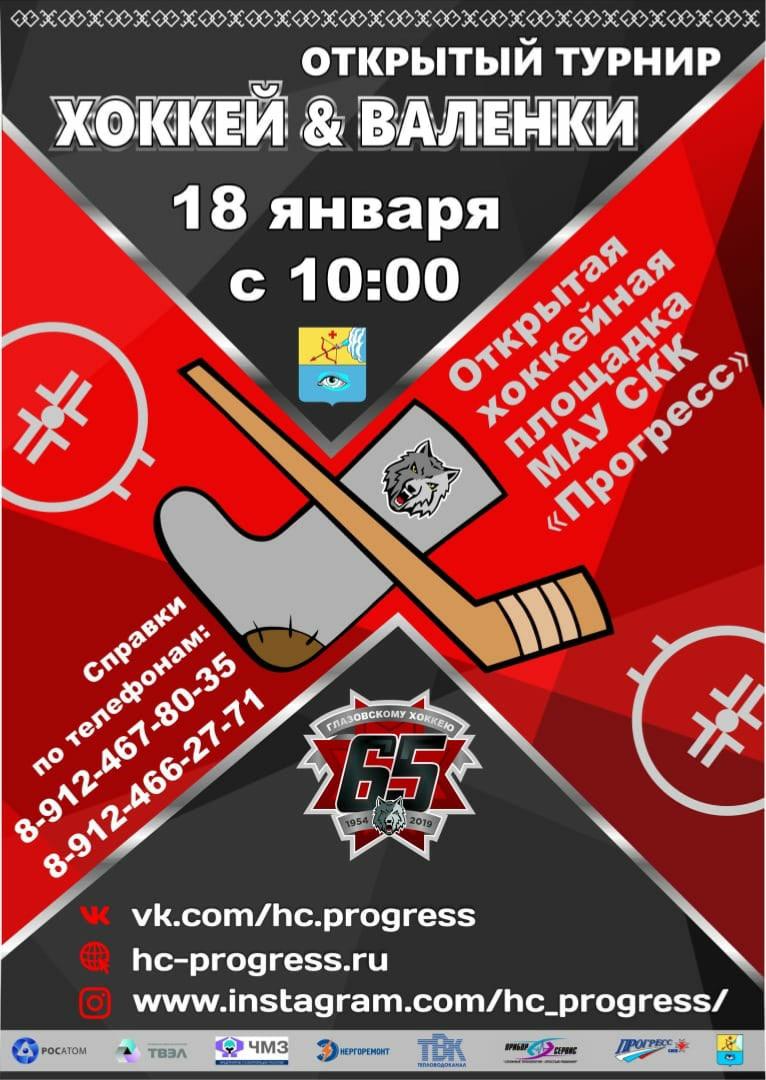 Афиша мероприятий с 13 по 19 января, изображение №5