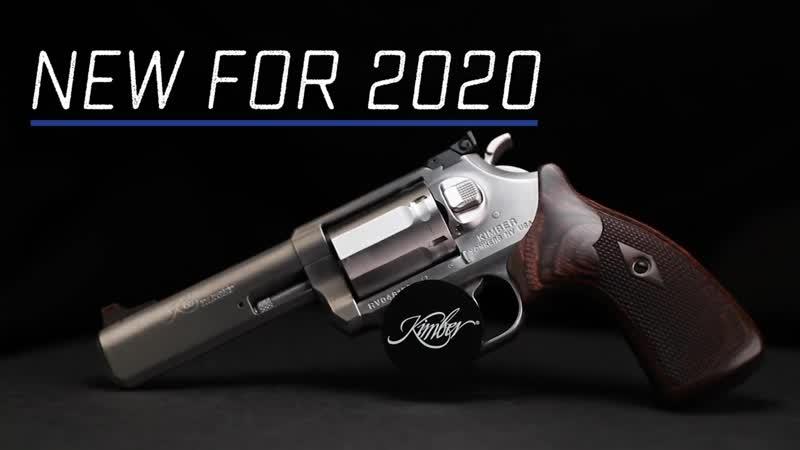 Револьвер Kimber K6s DASA 4 Target