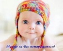 Фотоальбом Владимира-Princ Дорошенко
