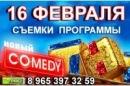 Фотоальбом Αртема Κонстантинова
