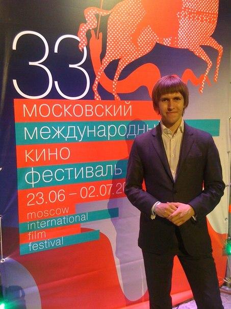 Андрей Алясов фото №4