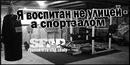 Фотоальбом Владимира Огурцова