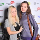 Фотоальбом Аси Милославской