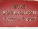 Фотоальбом Игоря Давиденко
