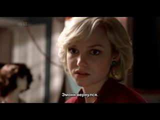 Беглецы Беглянка The Runaway 2011 1 сезон 4 серия Русские субтитры