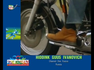 HIDDINK GUUS IVANOVICH Trailer for Sport Movies Tv 2010 28th Milano International FICTS Fest""