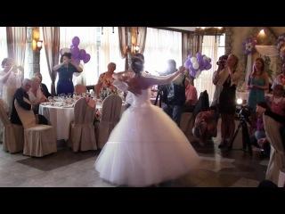 прекрасный Свадебный ВАЛЬС