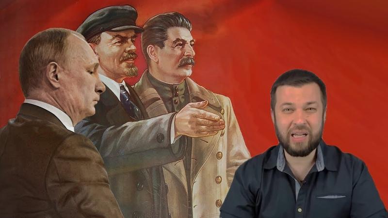 Время вперёд ютуб последний выпуск Русская индустриализация и Великая отечественная война