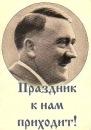 Фотоальбом Кольщика Куполова