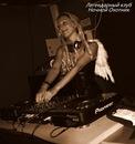 Личный фотоальбом Dj Angel