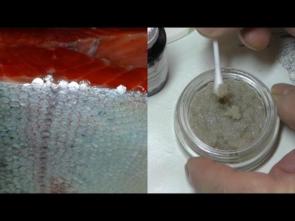 💥 Псориаз Мазь из 🐟 рыбьей чешуи Локоть компьютерщика сухая кожа на 💪 локтях psoriasis
