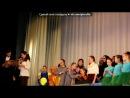 Сосновый БорМагия танца2012 под музыку Pascalidis Saigon nightmare 2008 rmx Picrolla