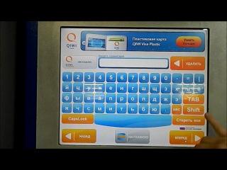Как внести предоплату на Qiwi кошелек. SkyMax