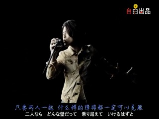 Irino Miyu DICE (PV)