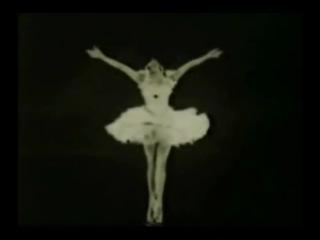 "Анна Павлова ""Умирающий лебедь"", 1925 год"