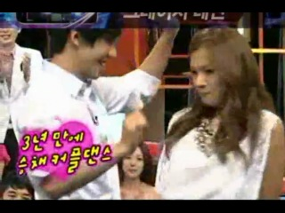 Chae yeon and lee seung ki (mc) duo dance