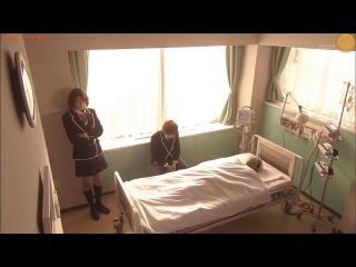 35 sai no koukousei / 35 летняя школьница  4 из 11