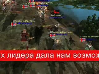 Сероины Востока Первый сезон Битва у святыни Бальдуса Часть 9
