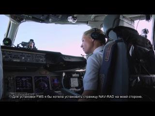 Глазами пилота кито /  quito / rus subs