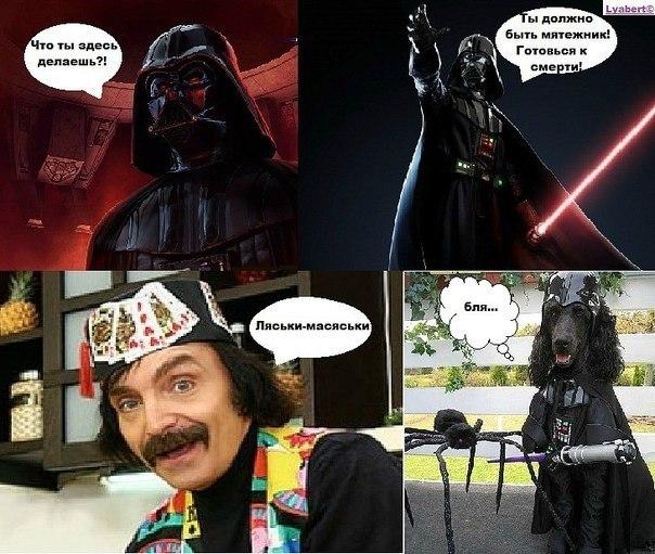 Смешные картинки про звездные войны