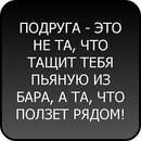 Фотоальбом Асии Павленко