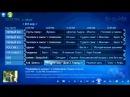 Как смотреть онлайн телевидение с Vidachok на Windows Media Center