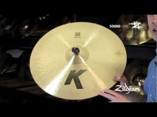 "Zildjian Sound Lab - 20"" K Ride"