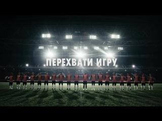Nike Football Russia: К11 2.0