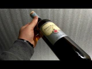 Вино Pinot Grigio