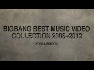 BIGBANG - BEST MUSIC VIDEO COLLECTION 2006~2012 (KOREA EDITION) Spot
