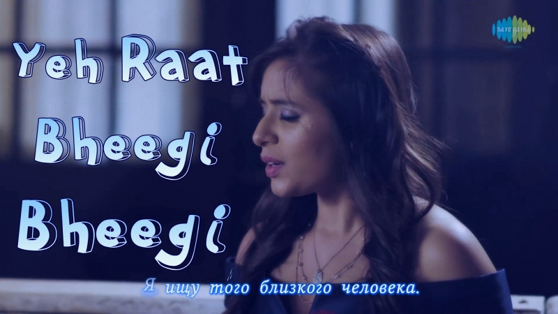 Yeh Raat Bheegi Bheegi ¦ Sanam ft Aishwarya Majmudar рус суб