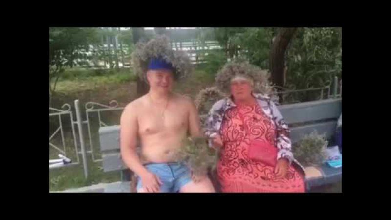 ЭТО РОССИЯ ДЕТКА № 6 ЛУЧШИЕ ПРИКОЛЫ от VP 2017 Июль Бабушка поебушка