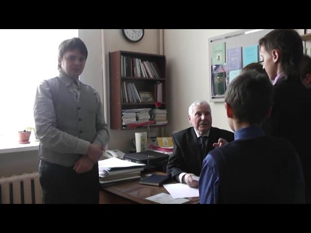 Иван Павлович Щеблыкин - учёный-лермонтовед